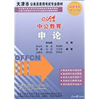 http://ec4.images-amazon.com/images/I/51yqDYR-yuL._AA200_.jpg