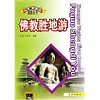 http://ec4.images-amazon.com/images/I/51yqK1TkDbL._AA200_.jpg