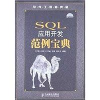 http://ec4.images-amazon.com/images/I/51yrWxyxnwL._AA200_.jpg