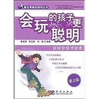 http://ec4.images-amazon.com/images/I/51ys%2BKfSL8L._AA200_.jpg