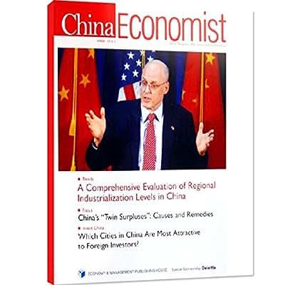 中国经济学人 2016年新刊杂志预订 杂志订阅.pdf
