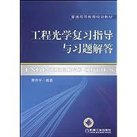 http://ec4.images-amazon.com/images/I/51ytLw-NkmL._AA200_.jpg