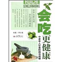 http://ec4.images-amazon.com/images/I/51ytNSi44fL._AA200_.jpg