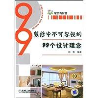 http://ec4.images-amazon.com/images/I/51ytmrvK%2BDL._AA200_.jpg
