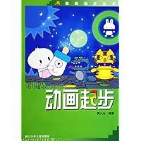 http://ec4.images-amazon.com/images/I/51yu4TGCjmL._AA200_.jpg