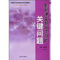 http://ec4.images-amazon.com/images/I/51yuADeNcpL._AA200_.jpg
