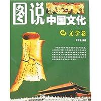http://ec4.images-amazon.com/images/I/51yuekCOnWL._AA200_.jpg