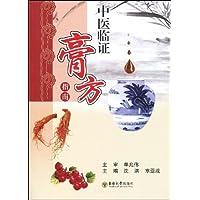 http://ec4.images-amazon.com/images/I/51yv1tGo15L._AA200_.jpg