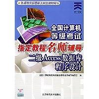 http://ec4.images-amazon.com/images/I/51yv3zwwHFL._AA200_.jpg