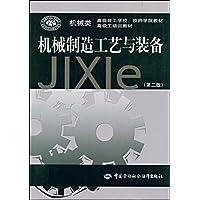 http://ec4.images-amazon.com/images/I/51yvQa2xusL._AA200_.jpg