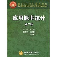 http://ec4.images-amazon.com/images/I/51yvjEV5AoL._AA200_.jpg