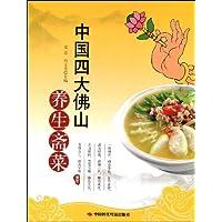 http://ec4.images-amazon.com/images/I/51yvxnq2K3L._AA200_.jpg