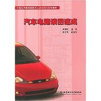 http://ec4.images-amazon.com/images/I/51yw2HKWa9L._AA200_.jpg