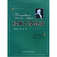 http://ec4.images-amazon.com/images/I/51ywUoiw8TL._AA200_.jpg