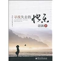 http://ec4.images-amazon.com/images/I/51ywlu39ASL._AA200_.jpg