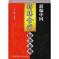http://ec4.images-amazon.com/images/I/51yxGUME8aL._AA200_.jpg