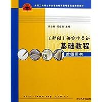 http://ec4.images-amazon.com/images/I/51yxafkNTYL._AA200_.jpg