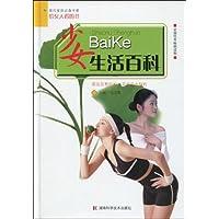 http://ec4.images-amazon.com/images/I/51yxgxzvZ2L._AA200_.jpg