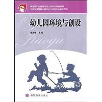 http://ec4.images-amazon.com/images/I/51yxs-GixKL._AA200_.jpg
