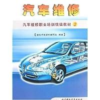 http://ec4.images-amazon.com/images/I/51yyVOagcYL._AA200_.jpg