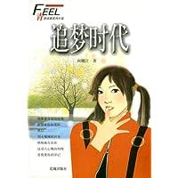 http://ec4.images-amazon.com/images/I/51yydGkz2nL._AA200_.jpg