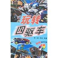 http://ec4.images-amazon.com/images/I/51yzTp30pgL._AA200_.jpg