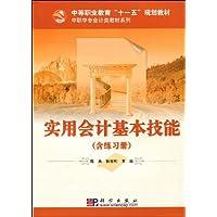 http://ec4.images-amazon.com/images/I/51yznaF1Y9L._AA200_.jpg