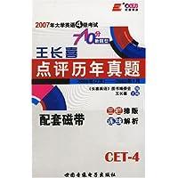 http://ec4.images-amazon.com/images/I/51z%2BIJF9Q9L._AA200_.jpg