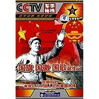 http://ec4.images-amazon.com/images/I/51z-8j6d0DL._AA200_.jpg