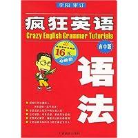 http://ec4.images-amazon.com/images/I/51z-qFpAr-L._AA200_.jpg