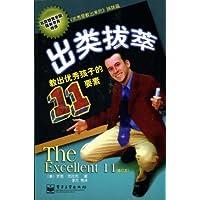 http://ec4.images-amazon.com/images/I/51z0O5YxhhL._AA200_.jpg