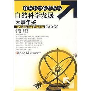 中国169年大事记   近代历史大事   拍卖-美国1849年大事...