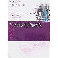 http://ec4.images-amazon.com/images/I/51z1AVEqE4L._AA200_.jpg