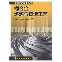 http://ec4.images-amazon.com/images/I/51z1SUduTvL._AA200_.jpg