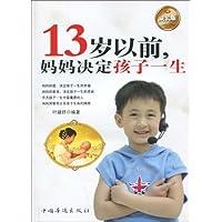 http://ec4.images-amazon.com/images/I/51z1VYk9MIL._AA200_.jpg
