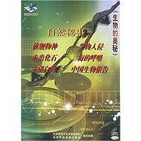 http://ec4.images-amazon.com/images/I/51z1ZSPc91L._AA200_.jpg