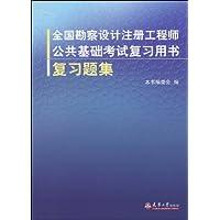 http://ec4.images-amazon.com/images/I/51z1jlKnK-L._AA200_.jpg