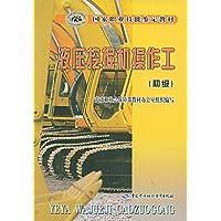 http://ec4.images-amazon.com/images/I/51z1zQrfKeL._AA200_.jpg