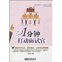 http://ec4.images-amazon.com/images/I/51z2%2Bz4ZPnL._AA200_.jpg