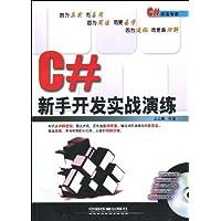 http://ec4.images-amazon.com/images/I/51z32oiPadL._AA200_.jpg