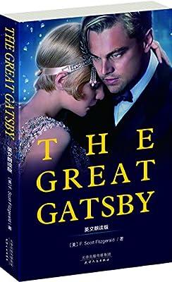 THE GREAT GATSBY:了不起的盖茨比.pdf