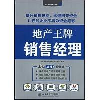 http://ec4.images-amazon.com/images/I/51z3dGnYNQL._AA200_.jpg