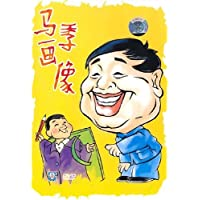 http://ec4.images-amazon.com/images/I/51z3iS8GJZL._AA200_.jpg
