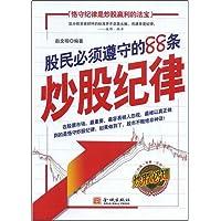 http://ec4.images-amazon.com/images/I/51z44j-kdSL._AA200_.jpg