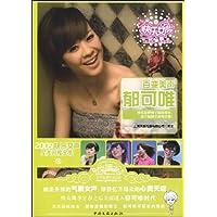 http://ec4.images-amazon.com/images/I/51z4EvtKyBL._AA200_.jpg