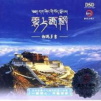 白玛多吉:云上西藏