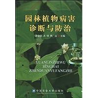 http://ec4.images-amazon.com/images/I/51z4QwwiAeL._AA200_.jpg
