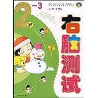 http://ec4.images-amazon.com/images/I/51z5GjQXc0L._AA200_.jpg