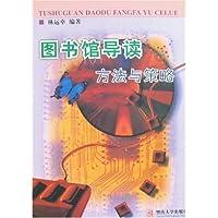 http://ec4.images-amazon.com/images/I/51z5qM%2Bfs9L._AA200_.jpg