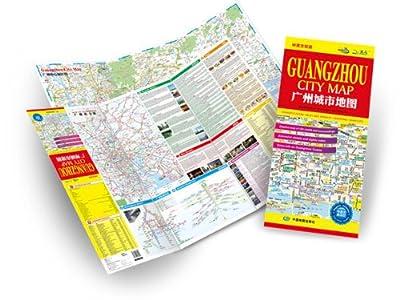 广州城市地图.pdf